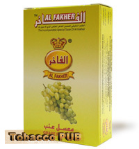 Al Fakher Grape Flavour Hookah Tobacco