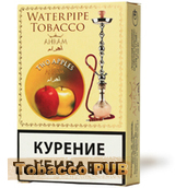 Ahram Apples Tobacco