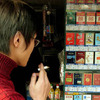 China – The World's Greatest Cigarette Manufacturer